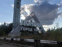 Как живет Донецк без Украины спустя пять лет