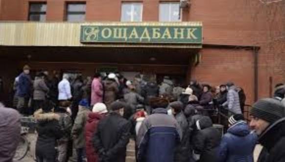 Переселенцам блокируют украинские выплаты пенсий и соцпособий: что происходит и что делать