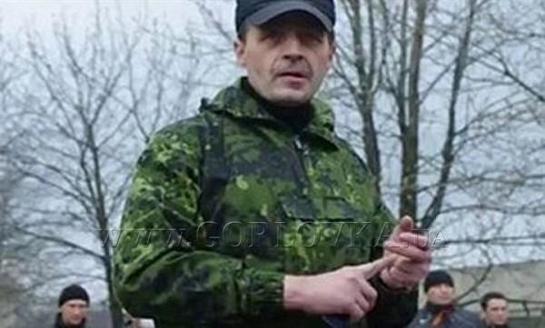 Игорь Безлер, экс-лидер боевиков Горловки, живет в Крыму под чужим именем. Теперь он Игорь Береговой