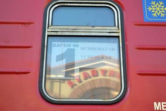 Жителей самопровозглашенной «ДНР» заманивают на выборы в Госдуму бесплатным проездом в Россию