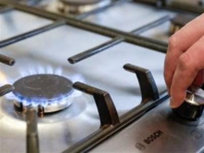 Со 2 по 6 декабря в Горловке газовщики проведут техобслуживание. Абонентам нужно быть дома