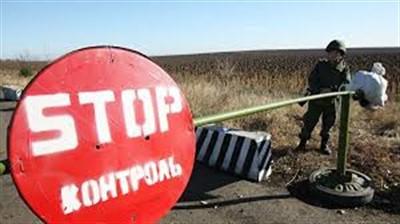 В самопровозглашенной «ЛНР» прекращена работа ЗАГСОВ, нотариусов и предприятий ЖКХ