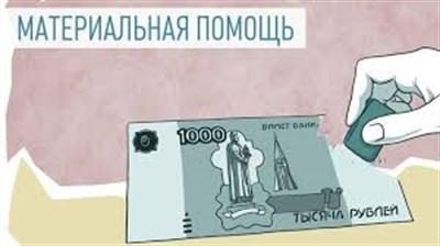 Власти оккупированной Горловки не выдают денежную помощь. Опровержение слухов