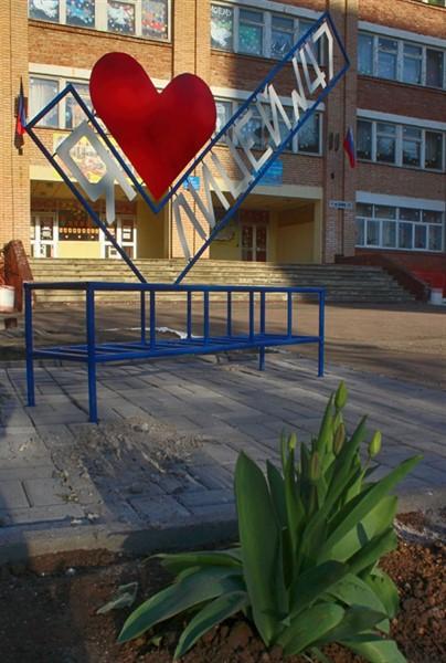 """Возле лицея """"Старт"""" в Горловке появился арт-объект, символизирующий признание в любви"""