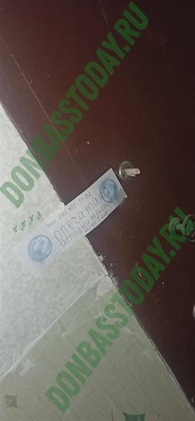 """В """"ДНР"""" опечатывают квартиры, из которых выехали владельцы и не платят за коммунальные услуги"""