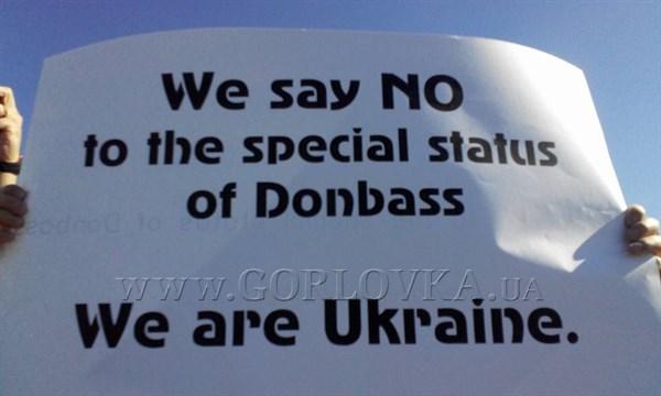 Деоккупация Донбасса: вопросы, на которые каждый из нас должен ответить