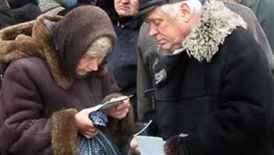 Как переселенцы добиваются пенсий, которых лишились из-за списков СБУ