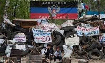 """Из Горловки на украинскую территорию не выпускают бюджетников """"ДНР"""": на блокпостах республики есть списки"""