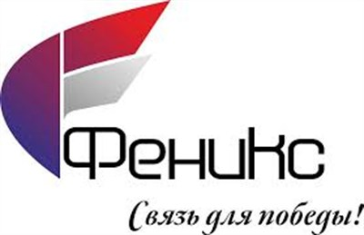 В Горловке не работает мобильная связь от «ДНР»: нет возможности даже вызвать скорую