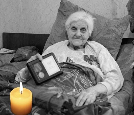 В Горловке ушла из жизни ветеран Второй Мировой войны Нина Бондаренко. Ей было 97 лет