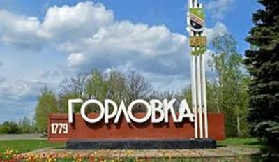 Российские СМИ через три года оккупации не знают, как правильно называется город Горловка