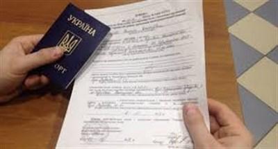Суд отменил проверки переселенцев по месту жительству для получения помощи