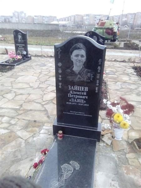 На кладбище в Горловке некуда хоронить добровольцев из Российской Федерации