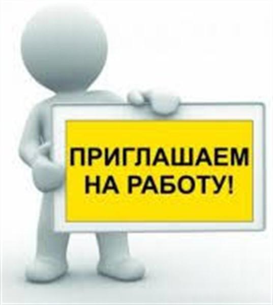 Центр занятости Горловки предлагает обучение по востребованным в городе профессиям