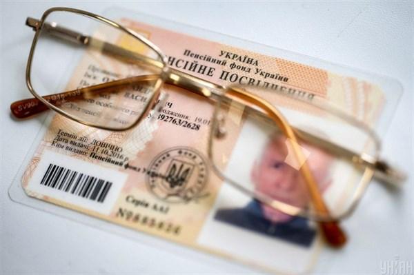 """В Украине работает мобильное приложение """"Пенсионный фонд в смартфоне"""". Могут ли пенсионеры его освоить?"""