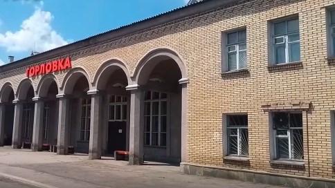 Железнодорожный вокзал станции Горловка: чисто и совсем одиноко