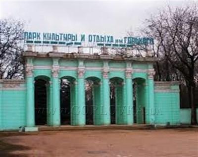 В Горловке открыли на летний сезон парк культуры и отдыха им. Горького