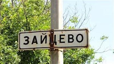 """В поселке Зайцево погибла местная жительница. ВСУ и """"ДНР"""" обвиняют друг друга в открытии огня"""