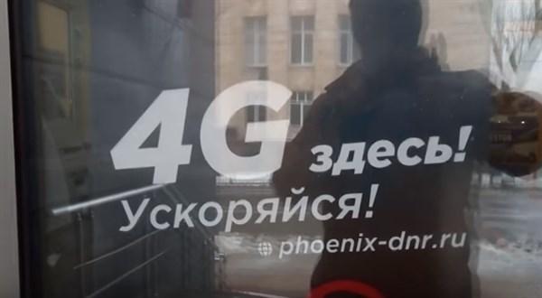 Донецк и мобильная связь: где ловит Водафон и как найти скоростной Интернет в Донецке - опыт блогера