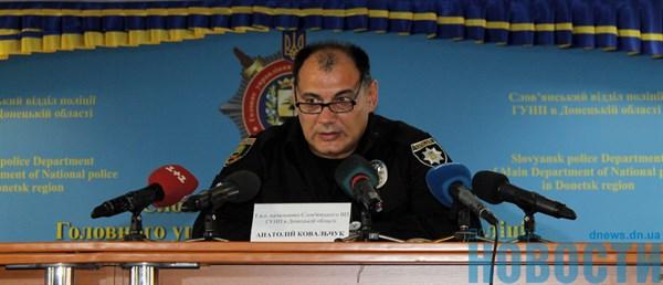 Начальником полиции Славянска стал житель Горловки и экс-сотрудник Калининского РО милиции