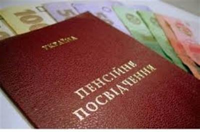 Что нужно знать, перед тем как оформлять пенсию переселенцам и жителям оккупированных территорий
