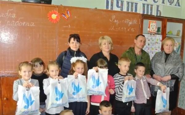 В одном из классов горловской ОШ №6 учится всего 9 детей