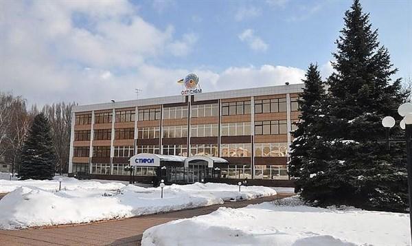 """Группировка """"ДНР""""  скрывает информацию об опасных веществах на горловском «Стироле»"""