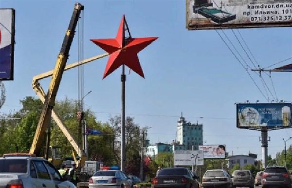 На въезде в Донецк установили красную пятиконечную звезду, как в Москве