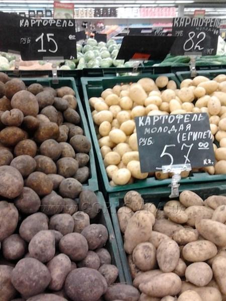 В Горловке и других оккупированных городах резко подорожал картофель