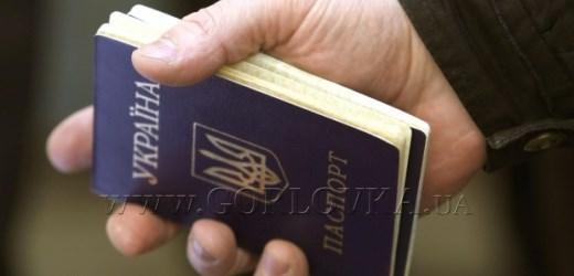 Горловчане смогут получить украинский паспорт и свидетельство о браке прямо на КПВВ