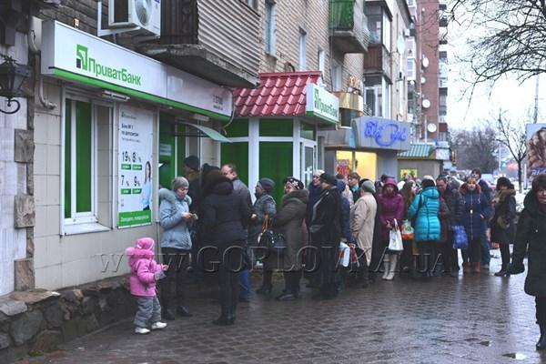 Эффект толпы: горловчан отпускали пораньше с работы, чтобы они успели снять деньги с  банкоматов (ВИДЕО)