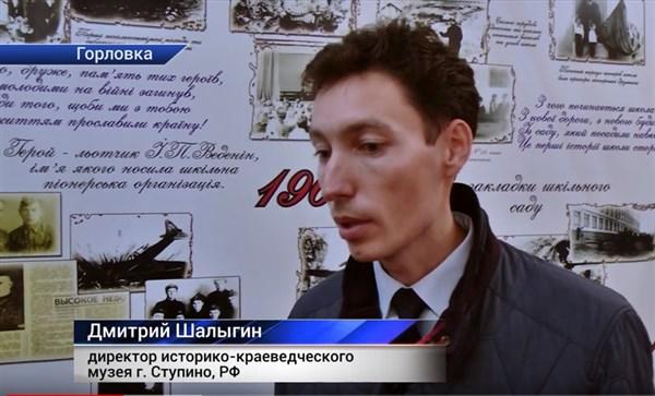 Музей Горловки и российского города Ступино думают о совместном проекте о семье Горловых