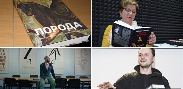 Горловчанин, служивший на передовой, выпустил книгу, переселенцы из Донецка и Луганска стали фермерами: истории о людях характера
