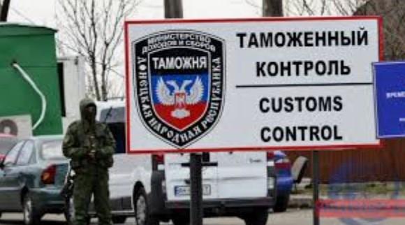 """""""ДНР"""" опубликовала список пунктов пропуска, через которые можно провозить товар и транспорт"""