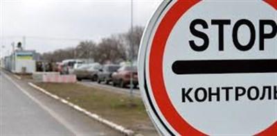 Проезд через КВПП по новым правилам. Сегодня вступил в силу новый порядок пересечения блокпостов
