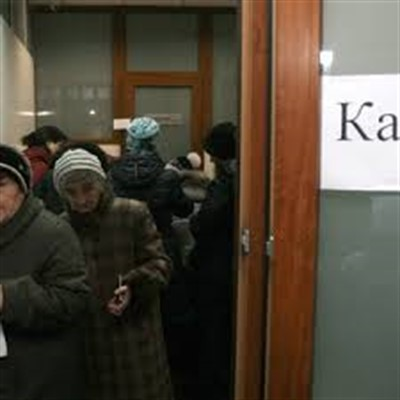Главарь «ДНР» пообещал повысить зарплату сотрудникам коммунальной сферы и поднять тарифы на тепло
