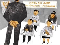 В ОРДЛО искореняют украинский язык из обучения. Но в Украине придумали льготы для желающих учиться на свободной территории