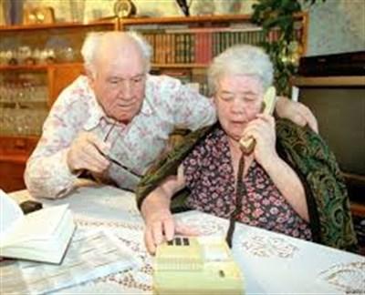 27 февраля в Пенсионном фонде Украины ответят на звонки пенсионеров по поводу их выплат