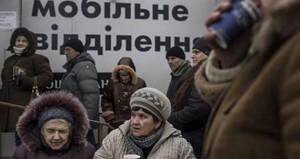 Мобильный Ощадбанк: как работают отделения на линии разграничения с 20 по 25 января