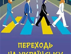 Жители Горловки рассказали, как они относятся к украинскому языку