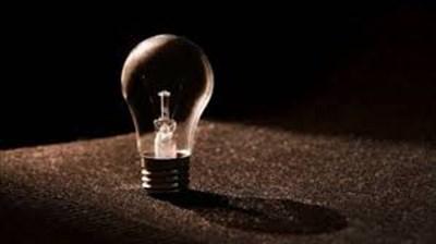 В Горловке 1 февраля не будет света