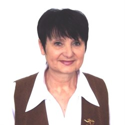 ОСТРЯНСКАЯ   Людмила