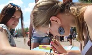 День молодежи в Горловке. Фоторепортаж Егора Воронова