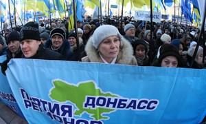 Горловчане приняли участие в митинге в поддержку Януковича