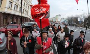 Горловчане на митинге коммунистов в Донецке