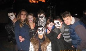 Как горловчане отмечали Хэллоуин