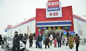 """Открытие горловского """"Эко-Маркета"""""""