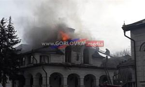 Центр Горловки после обстрела: 30-31 января