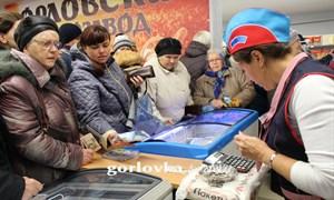 Первый социальный: как в городе открывали магазин «Горловский продукт»