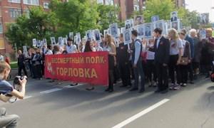 День Победы в Горловке в фотообъективе Аркадия Неймана